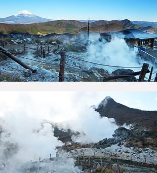 Volcanic steam vent area